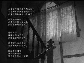 青のF Game Screen Shot3