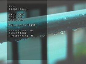 青のF Game Screen Shot5