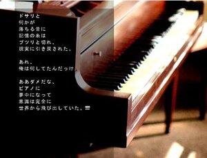 青のF Screenshot