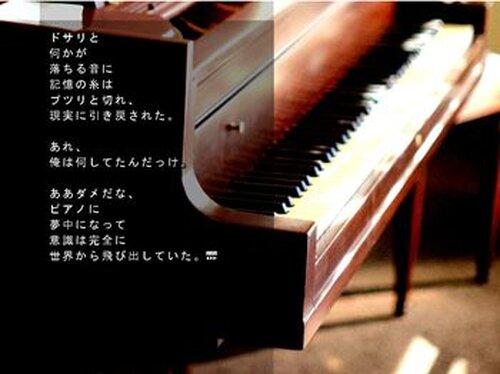 青のF Game Screen Shots