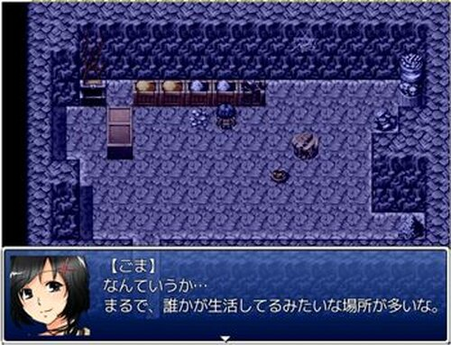 Gの花嫁 Game Screen Shot5