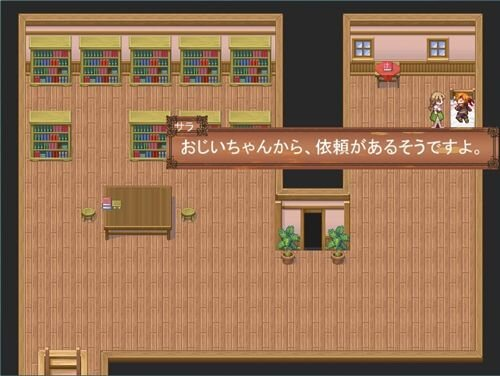 村の大ヒーロー Game Screen Shot1