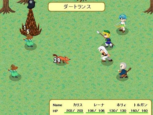 Happy & Birthday Game Screen Shot