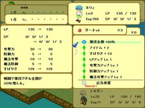 Happy & Birthday Game Screen Shot2