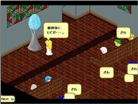 Happy & Birthday Game Screen Shot4