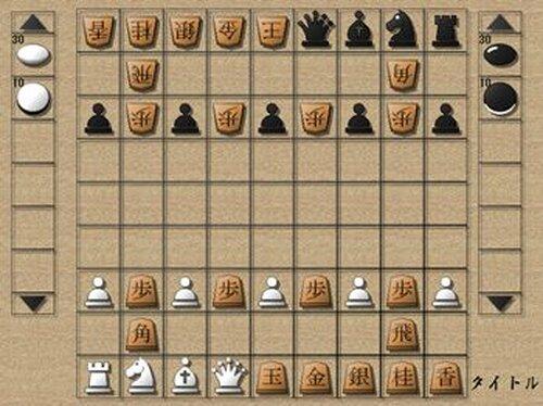 ちぇりしょい Game Screen Shot3