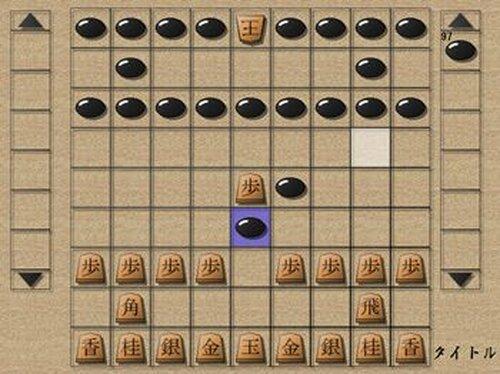 ちぇりしょい Game Screen Shot4