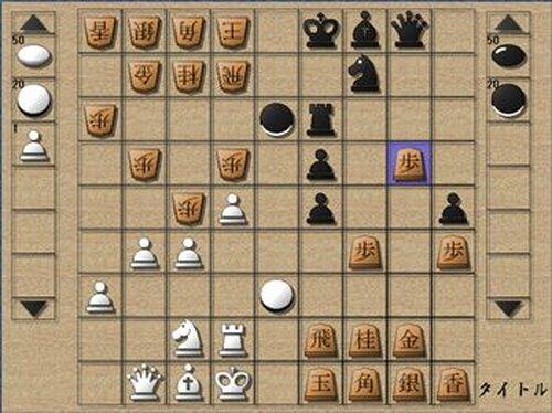 ちぇりしょい Game Screen Shot5