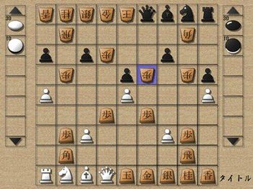 ちぇりしょい Game Screen Shots
