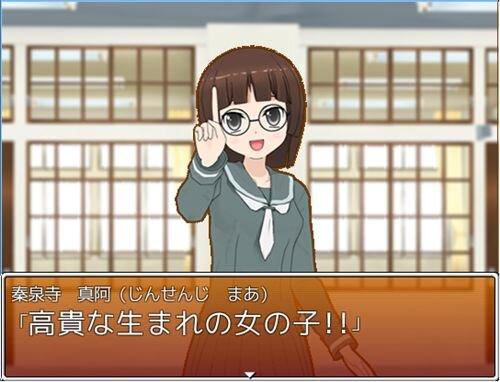 カルけん!!~ダイリ・ナビゲート~ Game Screen Shot1