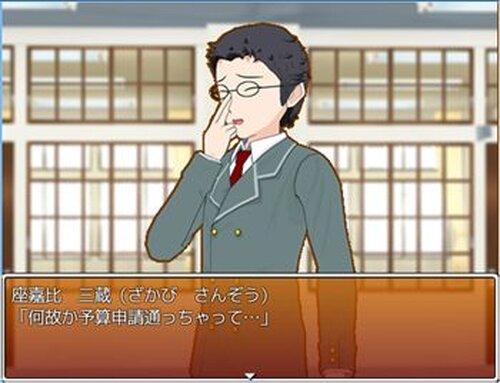 カルけん!!~ダイリ・ナビゲート~ Game Screen Shot4