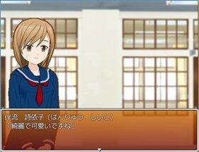 カルけん!!~ダイリ・ナビゲート~ Game Screen Shot5