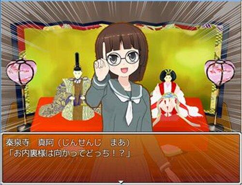 カルけん!!~ダイリ・ナビゲート~ Game Screen Shots