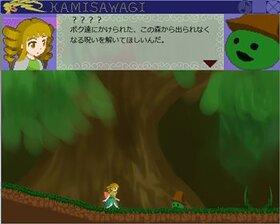 KAMISAWAGI Game Screen Shot2