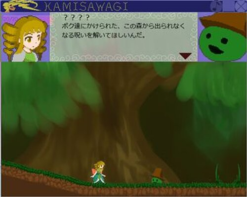 KAMISAWAGI Game Screen Shot2
