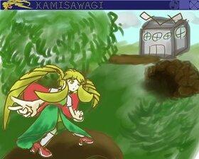 KAMISAWAGI Game Screen Shot3