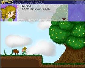 KAMISAWAGI Game Screen Shot4