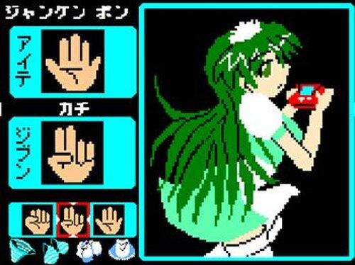 レトロイド~必勝!野球拳!~ Game Screen Shots