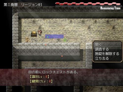 積層グレイブローバー Game Screen Shot