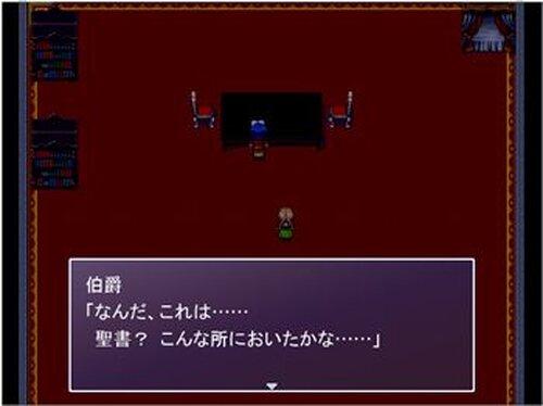 Pray for You Game Screen Shot2