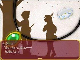 -新説-UPRISING Game Screen Shot2