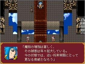 -新説-UPRISING Game Screen Shot5