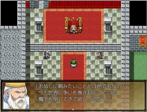 木精リトの魔王討伐記 Game Screen Shot1