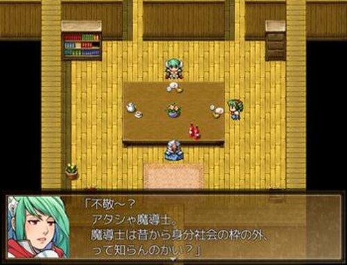 木精リトの魔王討伐記 Game Screen Shot2