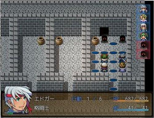 木精リトの魔王討伐記 Game Screen Shot4