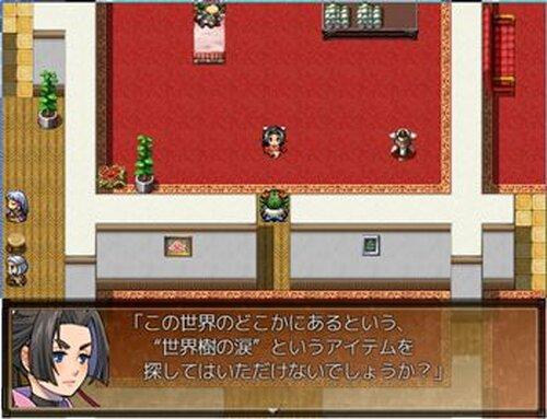 木精リトの魔王討伐記 Game Screen Shot5