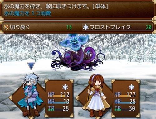 WhiteWolf Game Screen Shot1