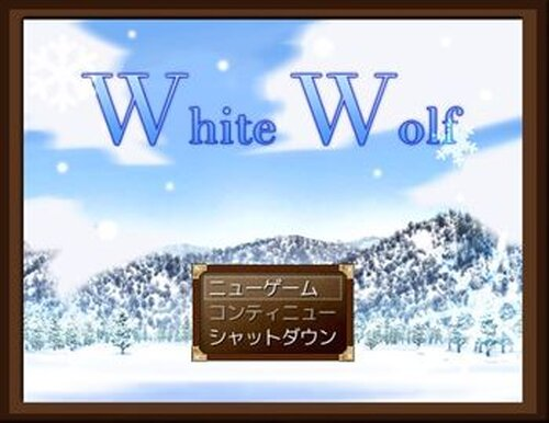 WhiteWolf Game Screen Shot2