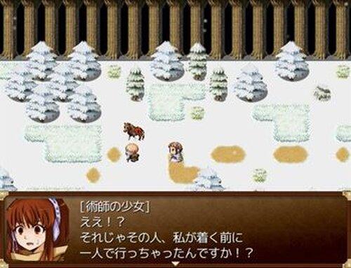 WhiteWolf Game Screen Shot3