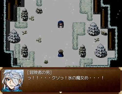 WhiteWolf Game Screen Shot4