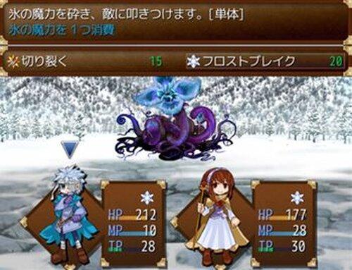 WhiteWolf Game Screen Shots