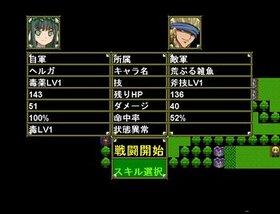 崩壊世界 Game Screen Shot4