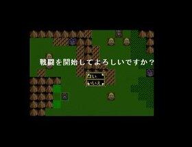 崩壊世界 Game Screen Shot5