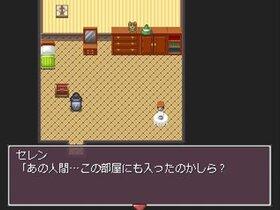 セレンとシアルル -かんたん脱出ゲーム- Game Screen Shot2