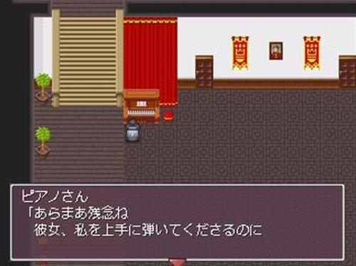 セレンとシアルル -かんたん脱出ゲーム- Game Screen Shot3