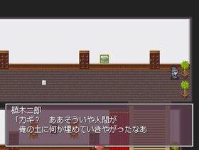 セレンとシアルル -かんたん脱出ゲーム- Game Screen Shot4
