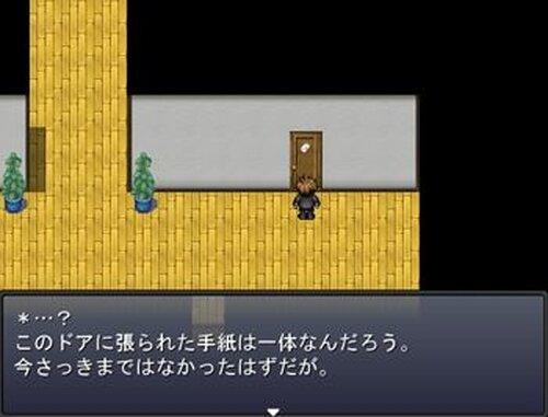 バレンタインナイトメア Game Screen Shot3