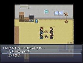 バレンタインナイトメア Game Screen Shot4