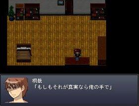 バレンタインナイトメア Game Screen Shot5