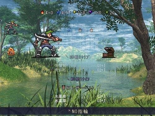 深緑の伝承記 Game Screen Shot1