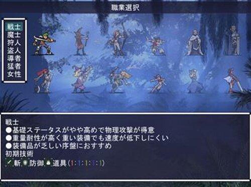 深緑の伝承記 Game Screen Shot3
