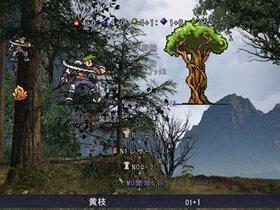 深緑の伝承記 Game Screen Shot4