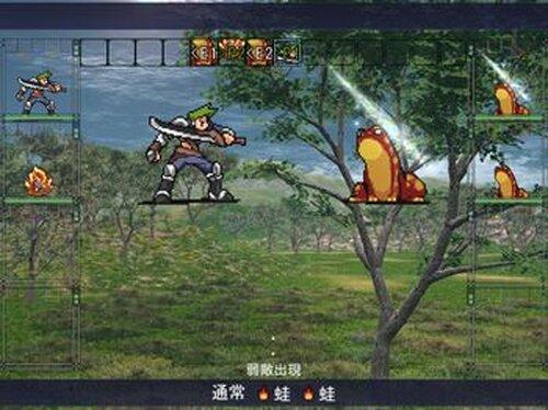 深緑の伝承記 Game Screen Shots