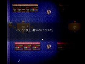 Re;member Game Screen Shot5