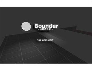 Bounder Game Screen Shot