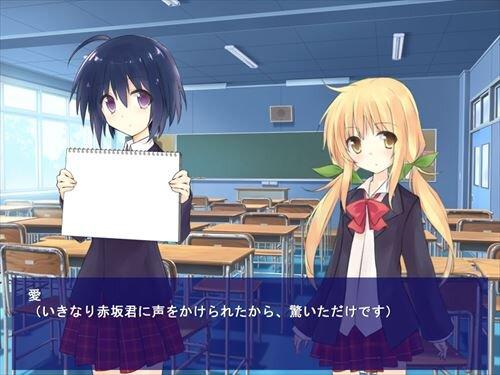 メモリア -memory of day- Game Screen Shot